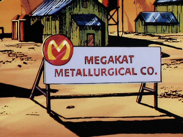 Megakat Metallurgical Co.