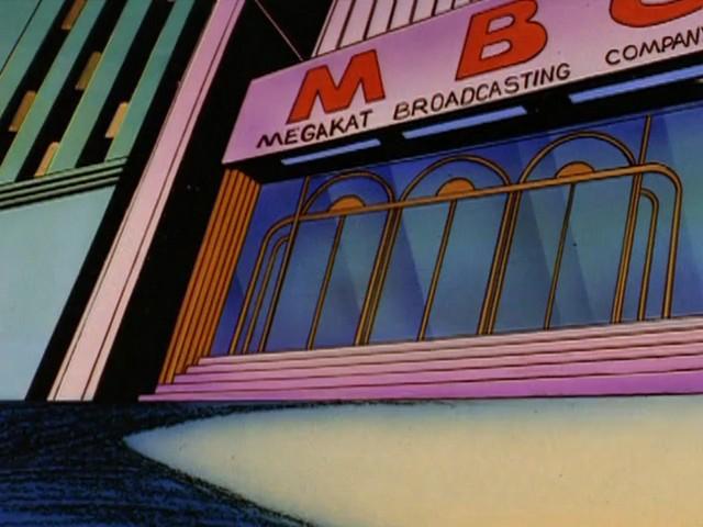 Megakat Broadcasting Company